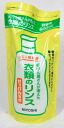 It's thought Miyoshi SOAP shop clothing rinse refill more than 600 ml ★ total 1980 Yen at ★