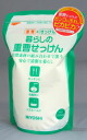 Miyoshi baking soda SOAP bag type 500 g ★ total 1980 yen or more at ★