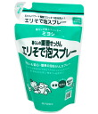 Miyoshi baking soda SOAP Eli wing foam spray refill more than 230 ml ★ total 1980 Yen at it ★