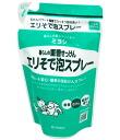 Miyoshi baking soda SOAP Eli wing foam spray refill more than 230 ml ★ total 1980 Yen at it ★