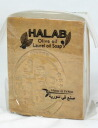 Allepo SOAP ( HALAB ) 200 g's ★ with ★ total 1980 yen or more