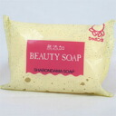 Bubble Boulder fight-free beauty SOAP 100 g ★ total 1980 yen or more at ★