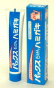 Sun oil Pax SOAP toothpaste 140 g ★ total 1980 yen or more at ★