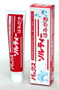 Sun oil Pax salty hamigaki 80 g ★ total 1980 yen or more at ★