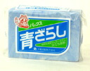 Sun oil Pax blue bleaching 180 g washing SOAP ★ total 1980 Yen over ★.