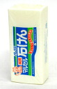 Sun oil Pax NET quality マルセル石けん safe and usable value 500 g ★ total 1980 yen or more at ★