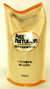 Sun oil Pax ナチュロン neo washing liquid soap refill for 750 mL ★ total 1980 yen or more at ★
