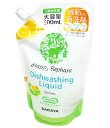 Detergent grapefruit refill 500mL skillful with Sarah-ya happy elephant vegetables, meal
