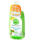 Detergent grapefruit 300mL skillful with Sarah-ya happy elephant vegetables, meal