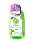 In total detergent lavender 300mL ★ 1,980 yen or more skillful with Sarah-ya happy elephant vegetables, meal★