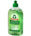 FROSCH Frosch kitchen wash Aloe Vera 500 mL ★ total 1980 yen or more at ★