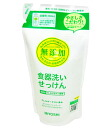 Miyoshi mutenka SOAP dishwashing SOAP refill replacement 350 ml ★ total 1980 yen or more at ★