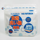Sun yushi Pax ナチュロン washing machine-only SOAP 500 g ★ total 1980 yen or more at ★