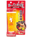 Cutty quickly for Corps sensation hand cream 50 g