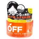 Citrus fruit prince フェイシャルエステスムーサー N (beauty gel) 100 g