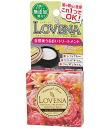 ラブーナ natural treatment pure ★ total 1980 yen or more in it ★