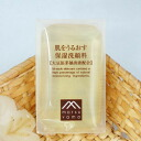 Moisturizing moisture facial cleanser 90 g ( border glossed SOAP ) Matsuyama oil moisturizing ★ total 1980 Yen over ★.
