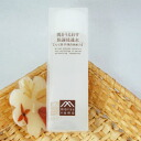 Moisturizing Matsuyama oil moisturizing moisture infiltration water 120 ml ( lotion ) ★ total 1980 yen or more at ★