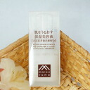 Matsuyama oil moisturizing moisturizer wet beauty liquid 30 ml ★ total 1980 yen or more at it ★