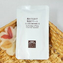 Moisturizing moisture cream refill for 45 g ★ total 1980 Yen over Matsuyama oil moisturizing at ★