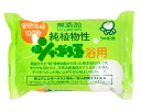 Bubble Boulder Ken pure vegetable oil SOAP ball bath 100 g ★ total 1980 yen or more at ★