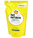 Sun oil Pax ナチュロン bath SOAP refill for 450 ml ★ total 1980 yen or more at ★