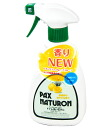 Sun oil パックスナチュロン toilet wash SOAP foam spray-400 ml ★ total 1980 yen or more at ★