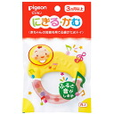 Raise the perception of baby teethers toys grasp and chew r-1 (the age) more than three months ★ total 1980 Yen ★ at higher
