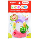 Raise the perception of baby teethers toys grasp, bite the r-2 (the age) more than three months ★ total 1980 Yen ★ at higher