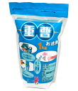 Baking soda tips economical 1 kg's ★ on ★ total 3150 yen or more
