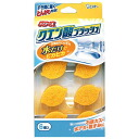 Powers citric acid scrubber ★ total 3150 yen or more at it ★