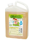 Wash, deodorant refill for 1 l ★ total 1980 Yen at least in ★