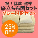 Iron futon cover non-grade improving departure futon set / duvet three levels of camel mattress, pillows which I can regulate