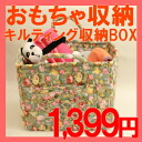 In the toy store and diaper storage best with handles quilting storage box