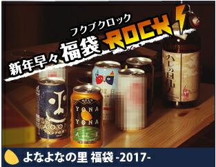 SORRY UMAMI IPA(かつおぶしビール)