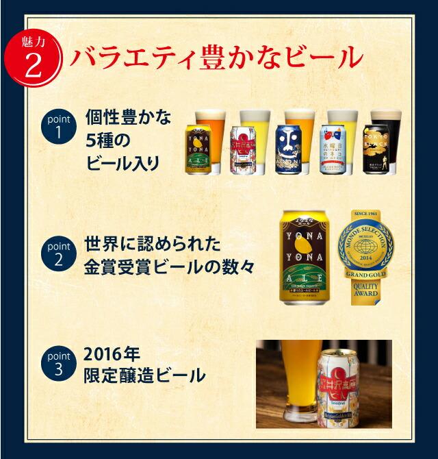 バラエティ豊かなビール