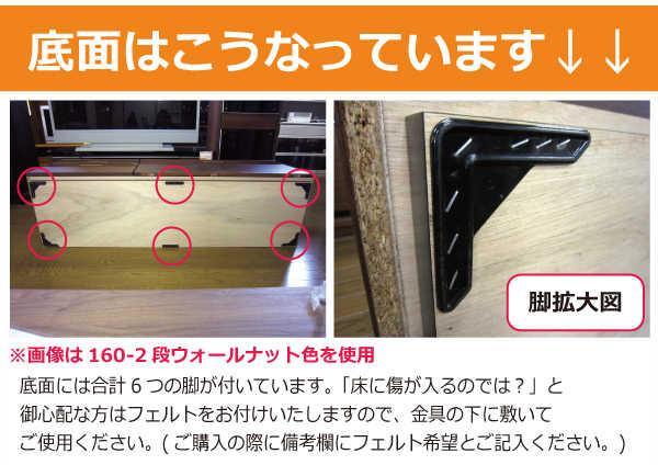 裏面には金属製の脚が6か所。床を傷付けないか心配な方には脚裏用のフェルトを無料サービス致します(備考欄にてお知らせください)。