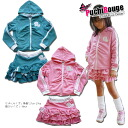 PUCHIROUGE thiawind diaphragm lam parka top and bottom set