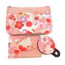 [Cute cute pouch Japanese bag / Japanese pattern bag and compact mirror and hand mirror hand mirror and Pocket tissue case / Japanese gadgets wristlet / Japanese miscellaneous goods / Kyoto souvenir ranking / birthday gift my mother 60th birthday celebra