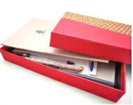 Yuzen papering box
