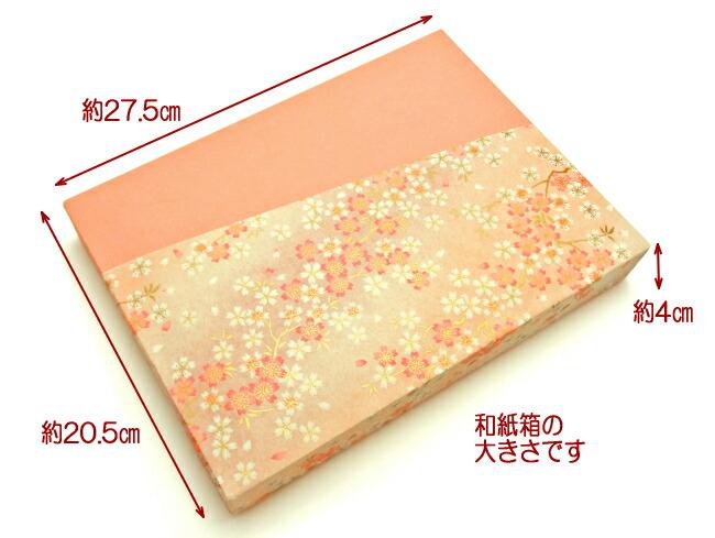 貼り箱も日本製