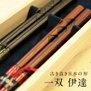 Luxury karagumi couple chopsticks 2-Zen set date of 2 (put the chopsticks and chopsticks / name / name with / name / tableware / marriage / wedding gift / Memorial Day / memorabilia / parents / pair / set / HED / silver wedding anniversary / gift / gifts