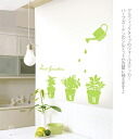 Wall stickers (herb garden) [wall window plant]