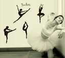 "Large-format wall stickers easily seal type ""Ballet"", [wall sticker window black black wall stickers]"