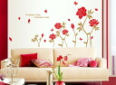 "Large-format wall stickers easily seal type ""Rose Dream"" a wall sticker wall window plant"