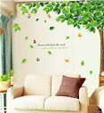 "Large-format wall sticker ""love wind"", wall sticker window plant wall"