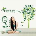 "Large-format wall stickers ""Happy Tree green"" a wall sticker window plant"