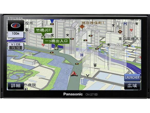 松下汽车导航 strada cn-ls710d [记录介质类型: 记忆体类型: 集成