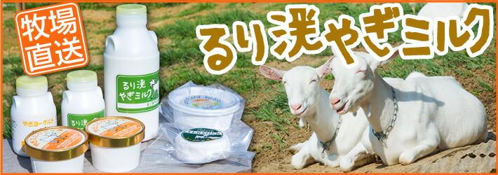 ���� �䤮�ߥ륯 �� ���� �Υ�ۥ� �㲹���� �Ҿ�ľ�� ����륮�� ������ ���� ���� ���� milk)