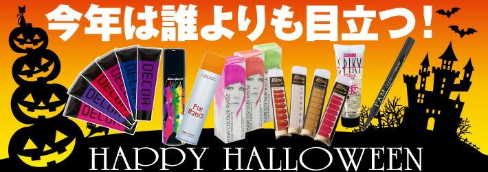 �ϥ?���� halloween �ϥ?������ �ϥ?����